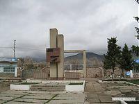 Мемориал павшим в Великой Отечественной войне.