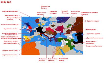 Политическая карта мира на 1100 год.