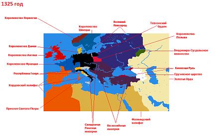 Политическая карта мира на 1325 год.