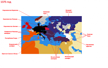 Политическая карта мира на 1375 год.
