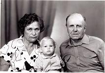 Бабушка, дедушка, и я.