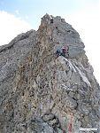 Участок скальной стенки.