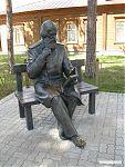 Памятник В.М.Бехтереву.