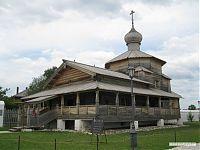 Деревянная церквушка.