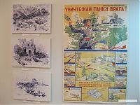 Информационный плакат, как правильно уничтожать танки врага.