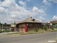 Дом-музей Емельяна Пугачёва.