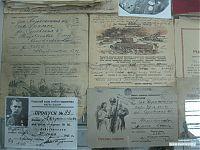 Великая Отечественная война в письмах, записках, пропусках.