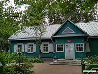 Дом-музей I съезда РСДРП.