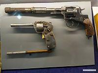 Самодельное оружие.