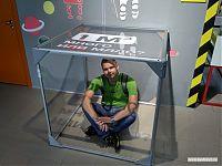 Ну-ка, сколько Александров может уместиться в одном кубометре пространства?