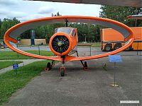 Экспериментальный образец - самолёт с монокрылом.