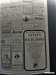 Реклама Чизбро вазелина.