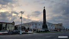 Вид на площедь Победы.