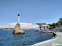 Памятник затопленным кораблям.