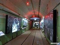 Главный транспортный коридор.