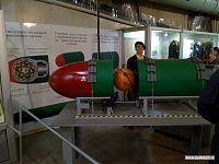 Макет ядерного боезаряда.
