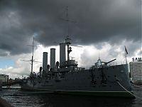 Крейсер первого ранга «Аврора».