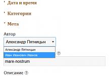 Плагин etc_author_select v0.1 для Textpattern.