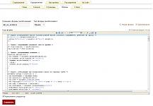 Плагин soo_editarea для Textpattern.