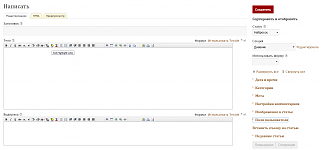 Плагин kuo_cleditor для Textpattern.