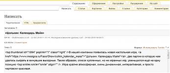 Плагин wet_article_info для Textpattern.