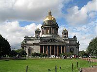 Исаакиевский собор. Огромнейшее, на самом деле, сооружение.