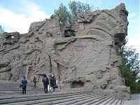 Разрушенная стена с надписями.