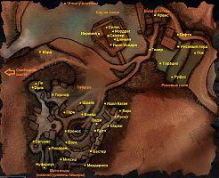 Карта Нового лагеря с местоположением персонажей.