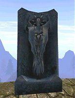 Статуя Бельджара в башне Ксардаса.