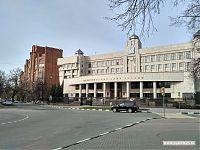 Центральный банк России. Расположен в Ульяновске.