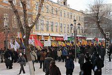 Шествие с флагами по проспекту.