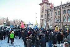 Митинг перед Консерваторией.