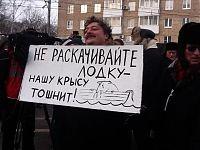 Не раскачивайте лодку — нашу крысу тошнит! Креатив от писателя Дмитрия Быкова.
