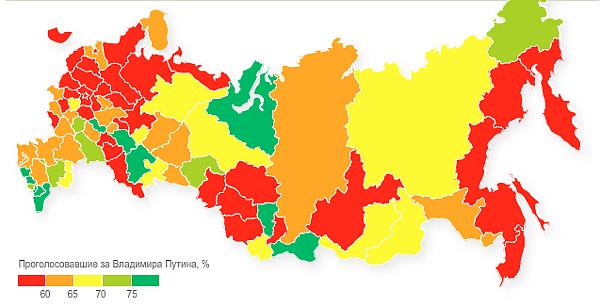 Графическое отображение распределения голосов, отданных за Владимира Путина, по стране.