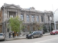 Бывшее посольство Великобритании.