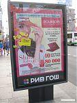 Особенности конкуренции проституток: прежде чем повесить своё объявление, сорви чужое!