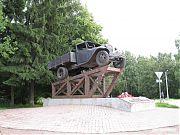 Памятник ГАЗ-АА, легендарной «полуторке». Сделан из бронзы в натуральную величину.