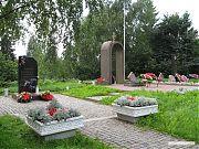 Памятник погибшим и замученным в фашистских концлагерях.