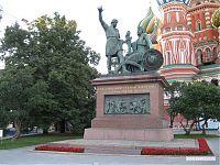 Памятник гражданину Минину и князю Пожарскому.