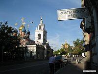Очередная церковь в Ипатьевском переулке.