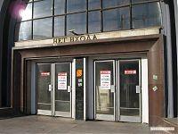 Закрытый вестибюль станции метро «Лубянка».