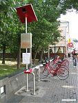 Прокатная велостоянка.