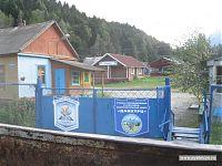 Учебно-рекреационный и спортивно-оздоровительный центр «Дамхурц». Последний очаг цивилизации.