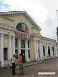 Железнодорожный вокзал «Армавир-2».