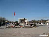 Киргизский государственный исторический музей.