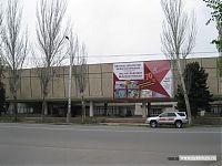 Современная музейная архитектура.