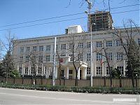 Посольство Российской Федерации в Бишкеке.