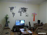 Бишкек, гостиная хостела Interhouse.