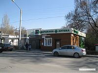 Дарыкана, она же аптека. Рядом - медицинский борбору корейской медицины.