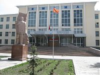 А это - государственная медицинская академия имени Н.К.Ахунбаева - всё серьёзно, не хухры мухры!